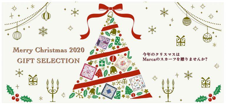 クリスマスプレゼント・ギフトにおすすめのスカーフ・ストール・マフラー